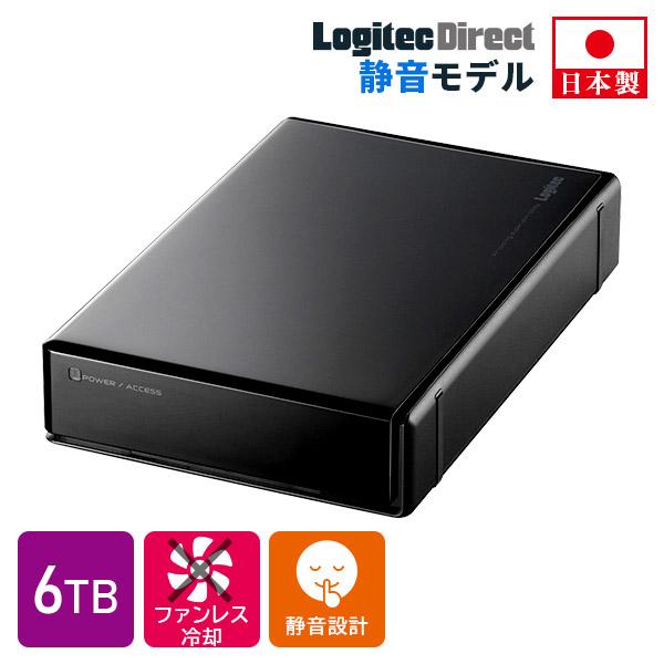 ロジテックダイレクトおすすめのHDD