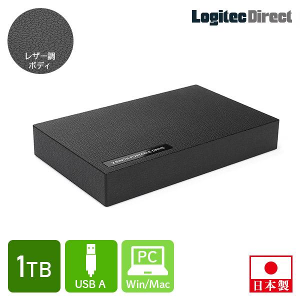 外付けHDD ポータブル 1TB USB3.1(Gen1)