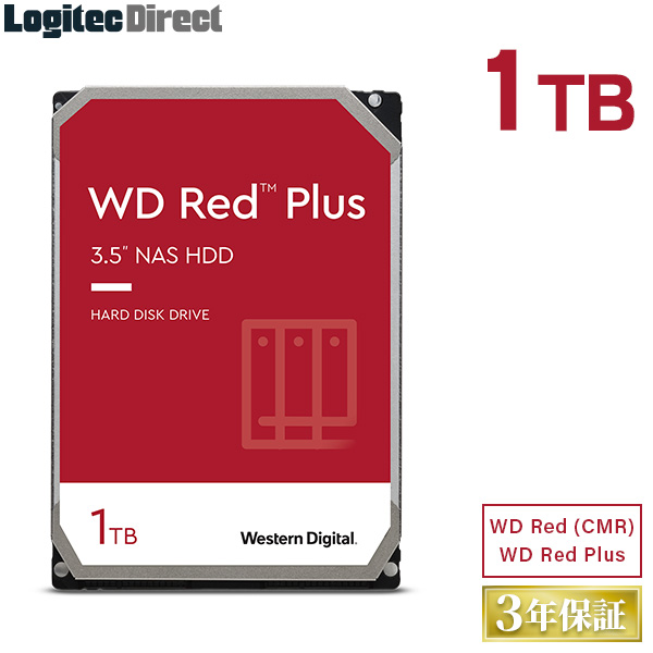 WD Red Plus(CMR)/WD Red Plus 内蔵ハードディスク HDD 1TB 3.5インチ WD10EFRX ロジテックの保証・無償ダウンロード可能なソフト付【LHD-WD10EFRX】 ウエデジ