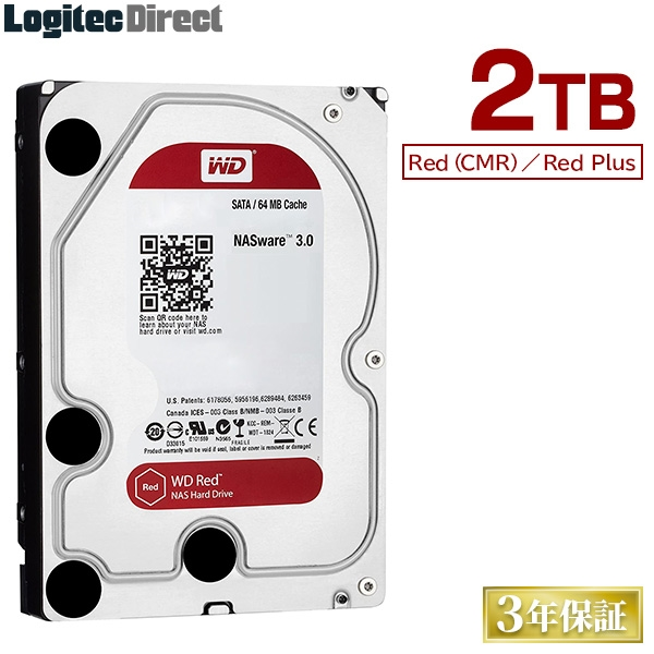 WD Red(CMR)/WD Red Plus 内蔵ハードディスク HDD 2TB 3.5インチ WD20EFRX ロジテックの保証・無償ダウンロード可能なソフト付【LHD-WD20EFRX】