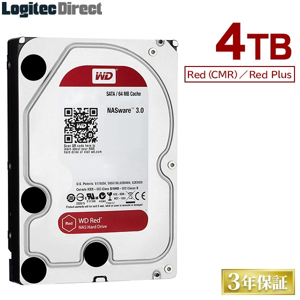 WD Red(CMR)/WD Red Plus 内蔵ハードディスク HDD 4TB 3.5インチ WD40EFRX ロジテックの保証・無償ダウンロード可能なソフト付【LHD-WD40EFRX】