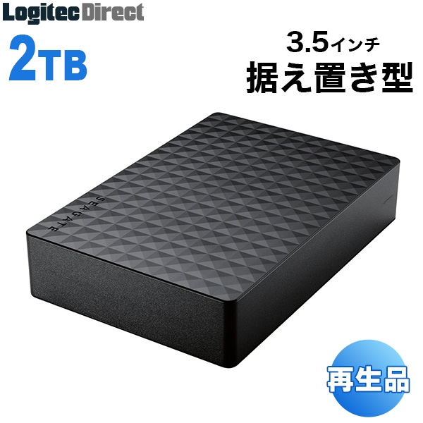 Seagate(シーゲート) New Expansion Desktop Hard Drive USB3.1(Gen1) / USB3.0 外付けハードディスク(HDD)2TB ブラック【再生品】【SGD-NZ020UBK-YY】