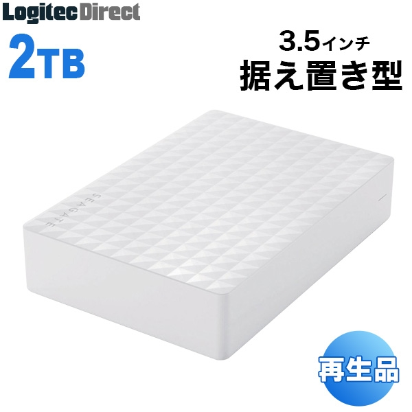 Seagate(シーゲート) New Expansion Desktop Hard Drive USB3.1 Gen 1(USB3.0) 外付けハードディスク(HDD)2TB ホワイト【再生品】【SGD-NZ020UWH-YY】