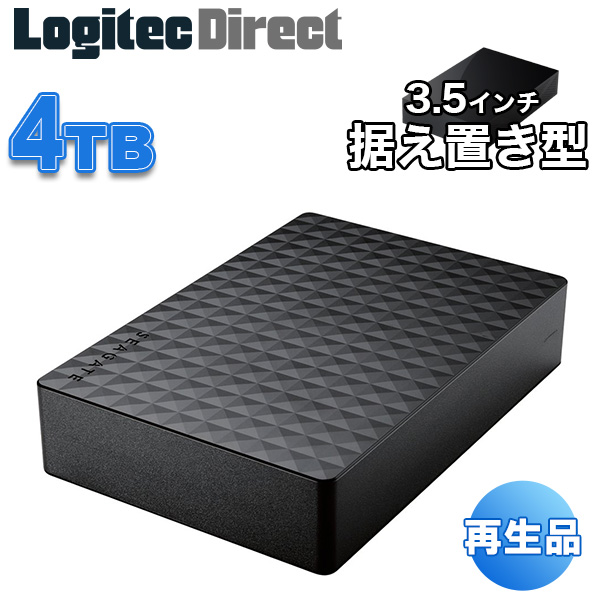 Seagate(シーゲート) New Expansion Desktop Hard Drive USB3.1(Gen1) / USB3.0 外付けハードディスク(HDD)4TB ブラック【再生品】【SGD-NZ040UBK-YY】
